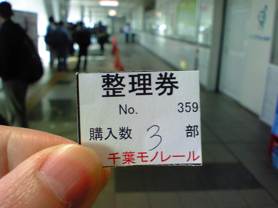 20110514_04