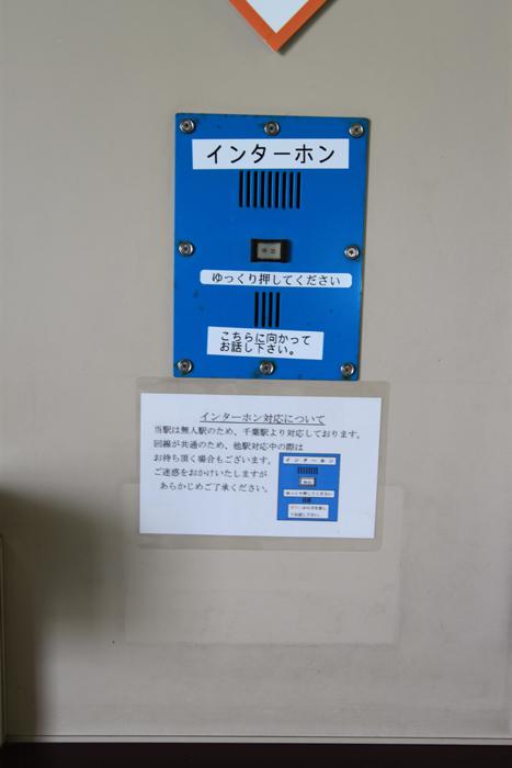 20110514_41