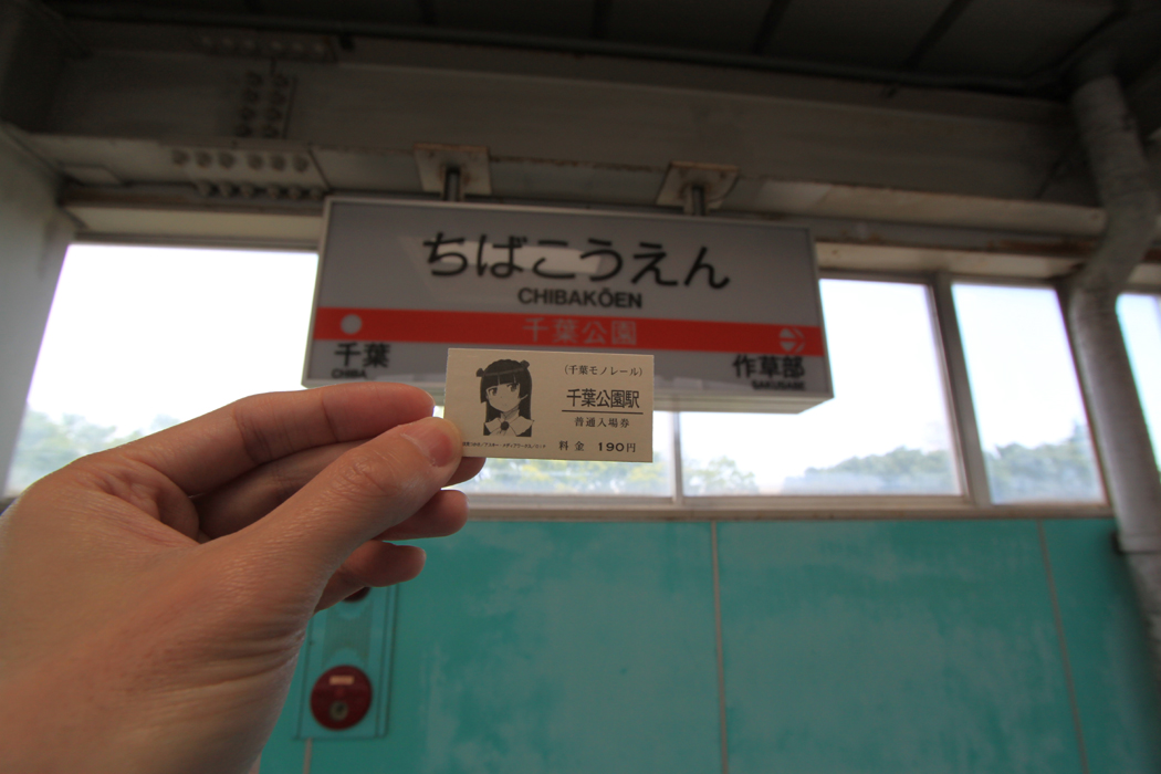 20110514_42