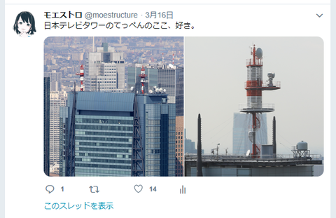 2019050202.png