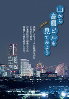 C90_02_31_mini.jpg