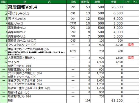 CT32_hanpu.png