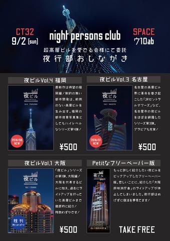 ct_yakoubu_menu.jpg