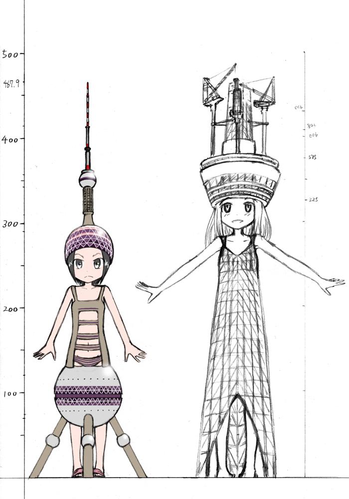 2010年09月21日付け  東方明珠電視塔:467.9m  東京スカイツリー:470.0m
