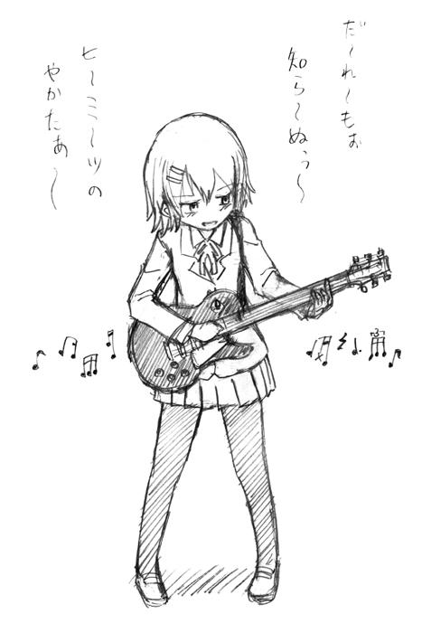 Hirasawa_yui_20110522