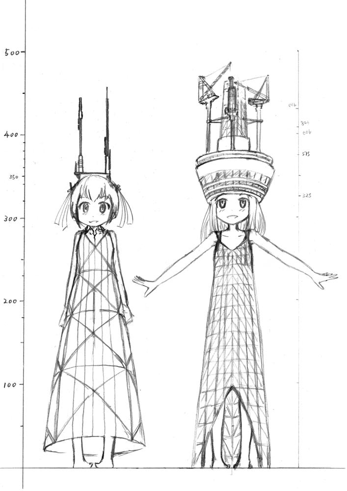 2010年09月13日付け  ジョン・ハンコック・センター:457.2m(アンテナ含む)  東京スカイツリー:461.0m