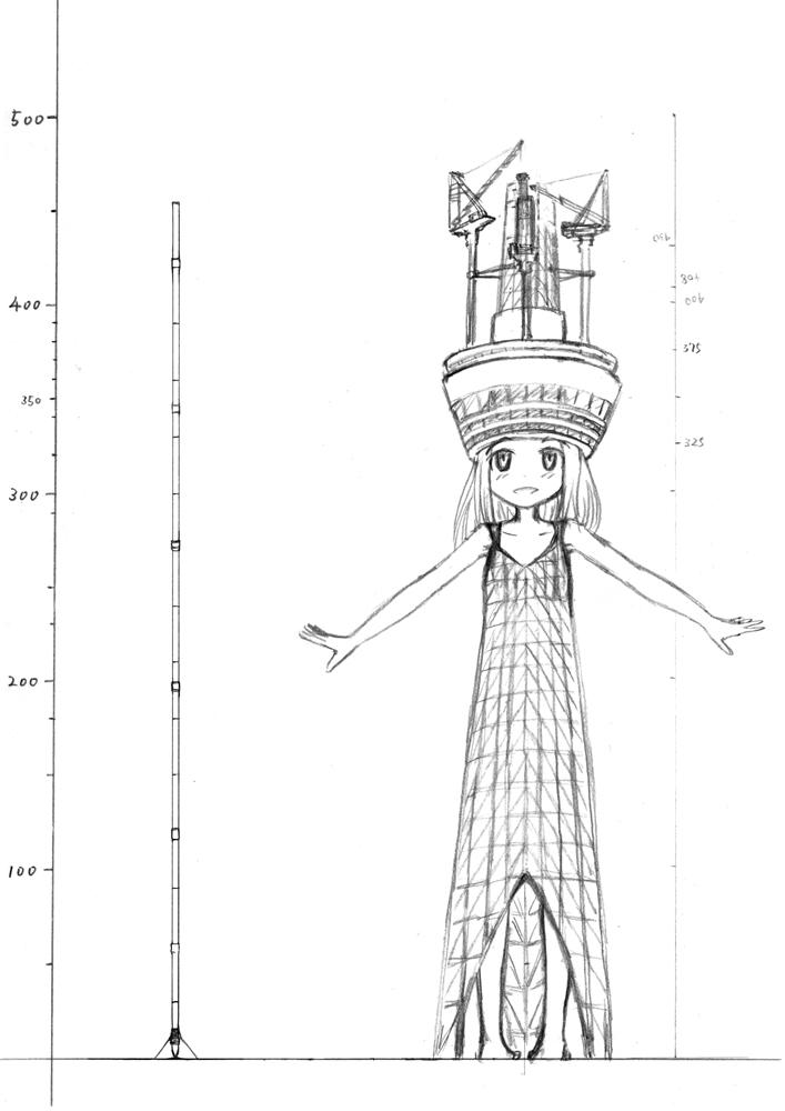 2010年09月13日付け  オメガ塔(対馬オメガ局):455m  東京スカイツリー:461m
