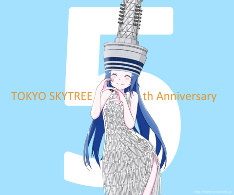 tokyoskytree5thanniversary.png